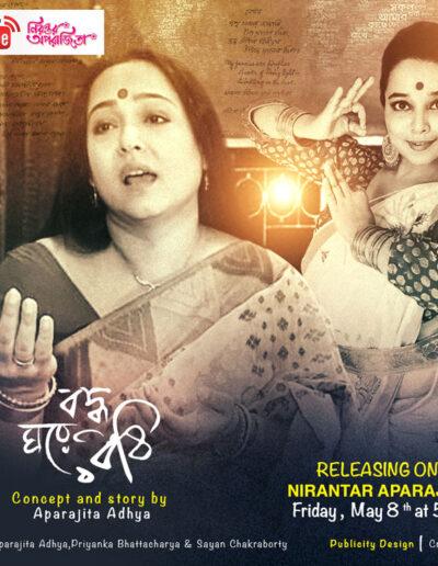 Boddho-Ghore-Robi-_1x1-copy