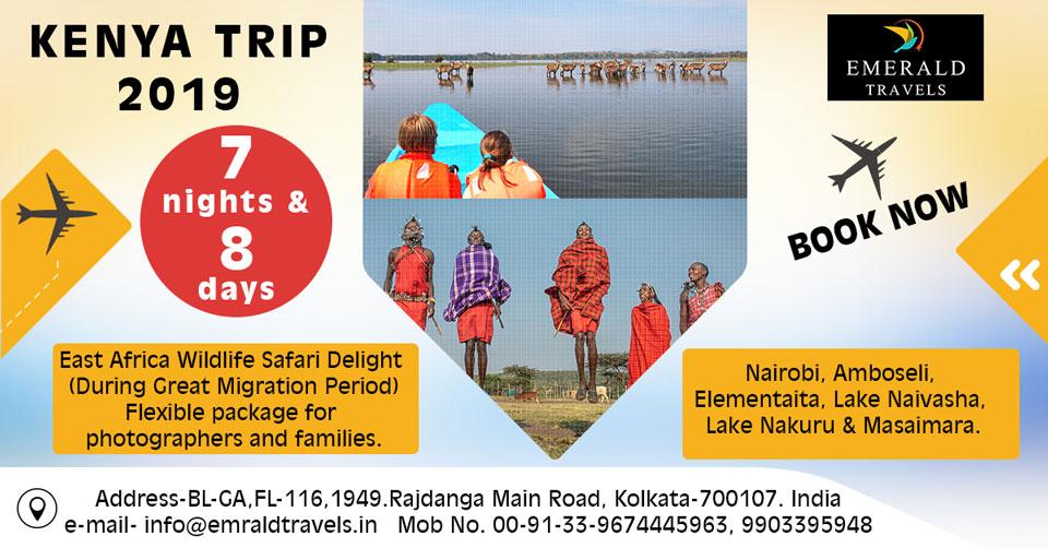 Emerald-Travels---Kenya-Safari-Delight