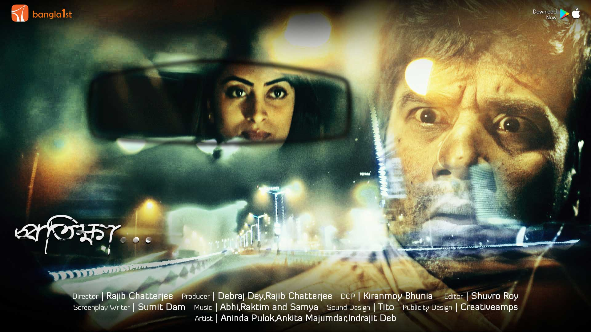 Protikkha-movie-poster-2