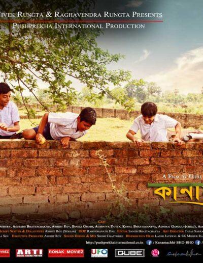 Kanamachhi-BHO-BHO-poster-design_3