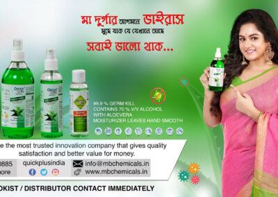 Quick-plus-herbal-hand-sanitizer-15x6-_-creative